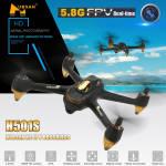 Drone Quadricóptero Hubsan H501S X4 - R$607,97