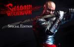 Shadow Warrior Special edition - FREE
