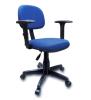 Cadeira Secretária Giratória Ultra Azul Com Braço Digitador  R$ 146.90